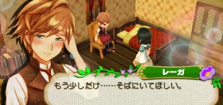 dating ring story of seasons